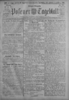 Posener Tageblatt 1917.07.22 Jg.56 Nr338