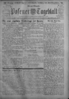 Posener Tageblatt 1917.08.12 Jg.56 Nr374
