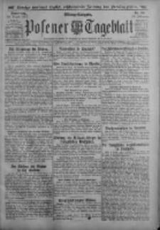 Posener Tageblatt 1917.08.16 Jg.56 Nr381
