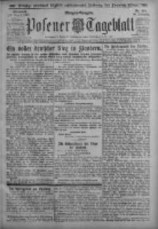 Posener Tageblatt 1917.08.18 Jg.56 Nr384