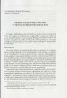 Projekt tablicy heraldycznej w zbiorach Biblioteki Kórnickiej. Pamiętnik Biblioteki Kórnickiej Z. 30.