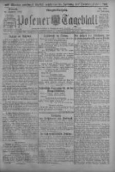 Posener Tageblatt 1917.12.11 Jg.56 Nr580