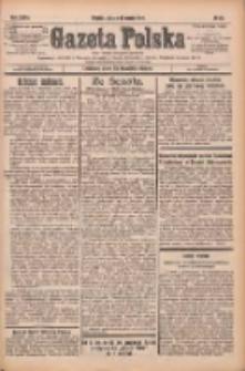Gazeta Polska: codzienne pismo polsko-katolickie dla wszystkich stanów 1932.03.18 R.36 Nr64