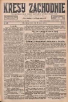 Kresy Zachodnie: pismo poświęcone obronie interesów narodowych na zachodnich ziemiach Polski 1927.03.19 R.5 Nr64