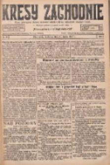 Kresy Zachodnie: pismo poświęcone obronie interesów narodowych na zachodnich ziemiach Polski 1927.03.20 R.5 Nr65