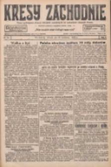 Kresy Zachodnie: pismo poświęcone obronie interesów narodowych na zachodnich ziemiach Polski 1927.04.12 R.5 Nr84