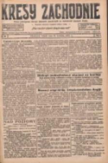 Kresy Zachodnie: pismo poświęcone obronie interesów narodowych na zachodnich ziemiach Polski 1927.04.26 R.5 Nr95