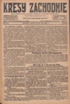 Kresy Zachodnie: pismo poświęcone obronie interesów narodowych na zachodnich ziemiach Polski 1927.05.26 R.5 Nr120