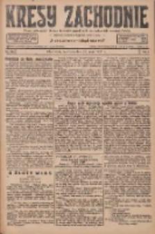 Kresy Zachodnie: pismo poświęcone obronie interesów narodowych na zachodnich ziemiach Polski 1927.05.29 R.5 Nr122