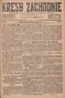 Kresy Zachodnie: pismo poświęcone obronie interesów narodowych na zachodnich ziemiach Polski 1927.06.01 R.5 Nr124