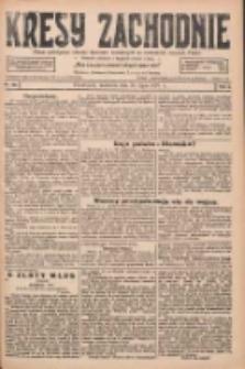 Kresy Zachodnie: pismo poświęcone obronie interesów narodowych na zachodnich ziemiach Polski 1927.07.10 R.5 Nr155