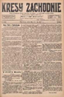 Kresy Zachodnie: pismo poświęcone obronie interesów narodowych na zachodnich ziemiach Polski 1927.07.16 R.5 Nr160