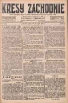Kresy Zachodnie: pismo poświęcone obronie interesów narodowych na zachodnich ziemiach Polski 1927.07.22 R.5 Nr165