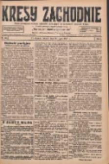 Kresy Zachodnie: pismo poświęcone obronie interesów narodowych na zachodnich ziemiach Polski 1927.07.26 R.5 Nr168