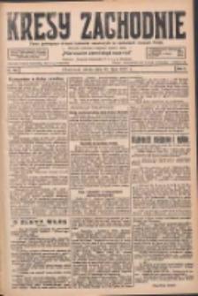 Kresy Zachodnie: pismo poświęcone obronie interesów narodowych na zachodnich ziemiach Polski 1927.07.30 R.5 Nr172