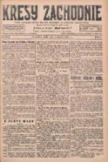Kresy Zachodnie: pismo poświęcone obronie interesów narodowych na zachodnich ziemiach Polski 1927.08.03 R.5 Nr175