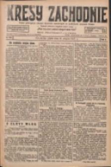 Kresy Zachodnie: pismo poświęcone obronie interesów narodowych na zachodnich ziemiach Polski 1927.08.12 R.5 Nr183