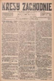 Kresy Zachodnie: pismo poświęcone obronie interesów narodowych na zachodnich ziemiach Polski 1927.09.08 R.5 Nr205