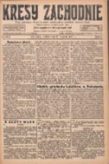 Kresy Zachodnie: pismo poświęcone obronie interesów narodowych na zachodnich ziemiach Polski 1927.09.11 R.5 Nr208