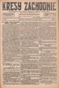 Kresy Zachodnie: pismo poświęcone obronie interesów narodowych na zachodnich ziemiach Polski 1927.09.15 R.5 Nr211
