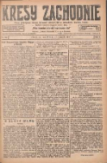 Kresy Zachodnie: pismo poświęcone obronie interesów narodowych na zachodnich ziemiach Polski 1927.09.27 R.5 Nr221