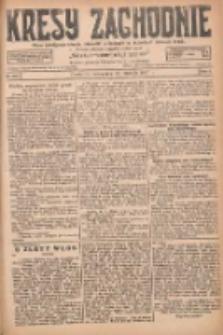 Kresy Zachodnie: pismo poświęcone obronie interesów narodowych na zachodnich ziemiach Polski 1927.09.28 R.5 Nr222