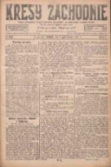 Kresy Zachodnie: pismo poświęcone obronie interesów narodowych na zachodnich ziemiach Polski 1927.10.02 R.5 Nr226