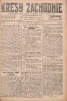 Kresy Zachodnie: pismo poświęcone obronie interesów narodowych na zachodnich ziemiach Polski 1927.10.04 R.5 Nr227