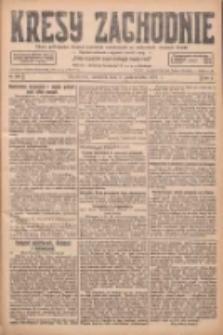 Kresy Zachodnie: pismo poświęcone obronie interesów narodowych na zachodnich ziemiach Polski 1927.10.06 R.5 Nr229