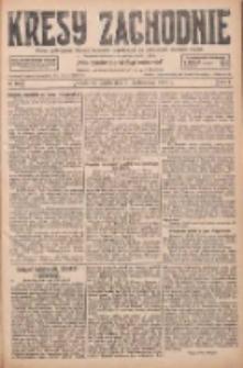 Kresy Zachodnie: pismo poświęcone obronie interesów narodowych na zachodnich ziemiach Polski 1927.10.07 R.5 Nr230