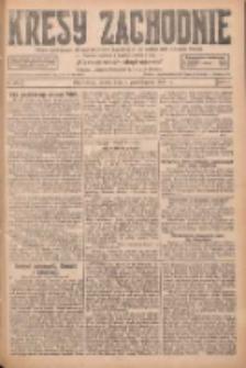 Kresy Zachodnie: pismo poświęcone obronie interesów narodowych na zachodnich ziemiach Polski 1927.10.08 R.5 Nr231