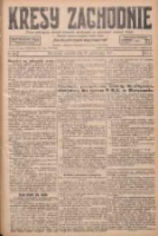 Kresy Zachodnie: pismo poświęcone obronie interesów narodowych na zachodnich ziemiach Polski 1927.10.13 R.5 Nr235