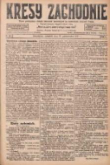 Kresy Zachodnie: pismo poświęcone obronie interesów narodowych na zachodnich ziemiach Polski 1927.10.20 R.5 Nr241