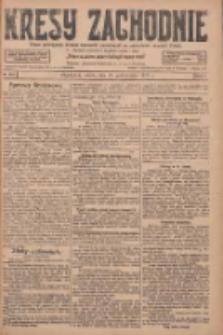 Kresy Zachodnie: pismo poświęcone obronie interesów narodowych na zachodnich ziemiach Polski 1927.10.22 R.5 Nr243