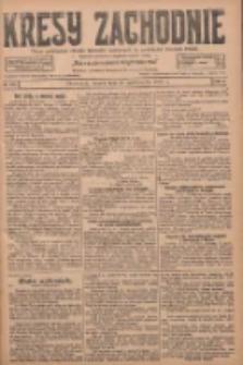 Kresy Zachodnie: pismo poświęcone obronie interesów narodowych na zachodnich ziemiach Polski 1927.10.25 R.5 Nr245