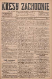 Kresy Zachodnie: pismo poświęcone obronie interesów narodowych na zachodnich ziemiach Polski 1927.10.26 R.5 Nr246