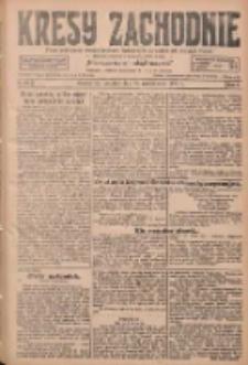 Kresy Zachodnie: pismo poświęcone obronie interesów narodowych na zachodnich ziemiach Polski 1927.10.27 R.5 Nr247