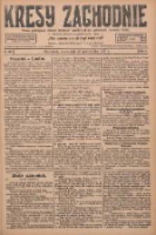 Kresy Zachodnie: pismo poświęcone obronie interesów narodowych na zachodnich ziemiach Polski 1927.10.29 R.5 Nr249