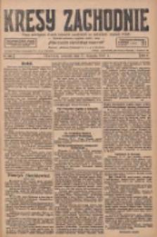 Kresy Zachodnie: pismo poświęcone obronie interesów narodowych na zachodnich ziemiach Polski 1927.11.17 R.5 Nr263