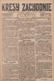 Kresy Zachodnie: pismo poświęcone obronie interesów narodowych na zachodnich ziemiach Polski 1927.11.19 R.5 Nr265