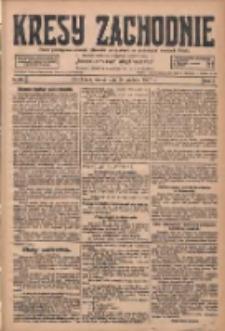 Kresy Zachodnie: pismo poświęcone obronie interesów narodowych na zachodnich ziemiach Polski 1927.12.20 R.5 Nr290
