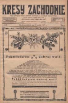Kresy Zachodnie: pismo poświęcone obronie interesów narodowych na zachodnich ziemiach Polski 1927.12.25 R.5 Nr295