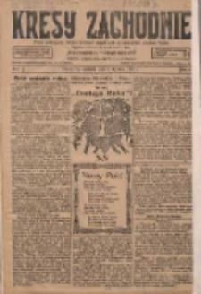 Kresy Zachodnie: pismo poświęcone obronie interesów narodowych na zachodnich ziemiach Polski 1928.01.01 R.6 Nr1
