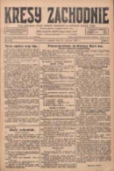 Kresy Zachodnie: pismo poświęcone obronie interesów narodowych na zachodnich ziemiach Polski 1928.01.26 R.6 Nr21