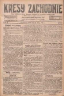 Kresy Zachodnie: pismo poświęcone obronie interesów narodowych na zachodnich ziemiach Polski 1928.02.28 R.6 Nr48