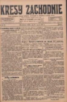 Kresy Zachodnie: pismo poświęcone obronie interesów narodowych na zachodnich ziemiach Polski 1928.03.24 R.6 Nr70