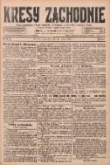 Kresy Zachodnie: pismo poświęcone obronie interesów narodowych na zachodnich ziemiach Polski 1928.03.28 R.6 Nr73