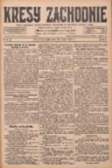 Kresy Zachodnie: pismo poświęcone obronie interesów narodowych na zachodnich ziemiach Polski 1928.03.30 R.6 Nr75