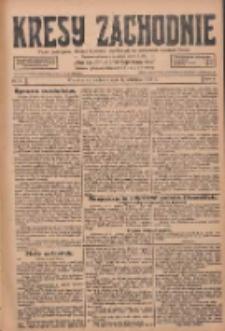 Kresy Zachodnie: pismo poświęcone obronie interesów narodowych na zachodnich ziemiach Polski 1928.04.01 R.6 Nr77