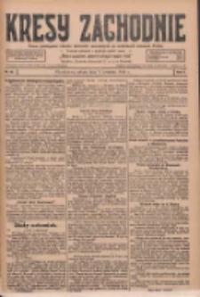 Kresy Zachodnie: pismo poświęcone obronie interesów narodowych na zachodnich ziemiach Polski 1928.04.07 R.6 Nr82